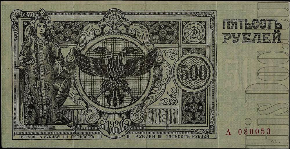 туры от 10000 рублей