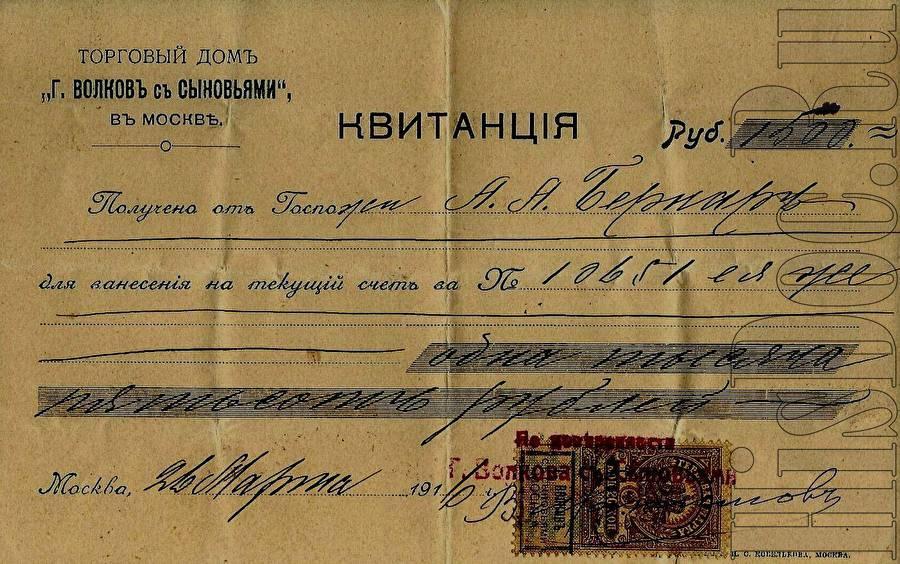 Тысяча пятьсот рублей значок тракторист машинист 3